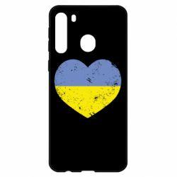 Чехол для Samsung A21 Пошарпане серце