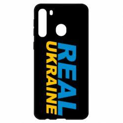 Чехол для Samsung A21 Real Ukraine