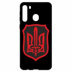 Чехол для Samsung A21 Shield with the emblem of Ukraine and the sword