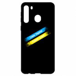 Чехол для Samsung A21 Слава Україні! Героям слава! Жовто-блакитний
