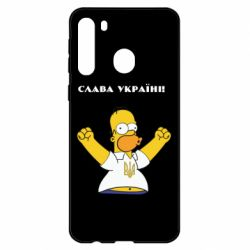 Чехол для Samsung A21 Слава Україні (Гомер)