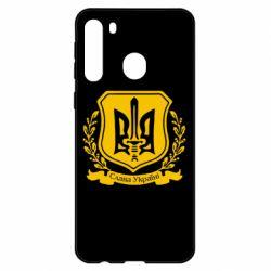 Чехол для Samsung A21 Слава Україні (вінок)