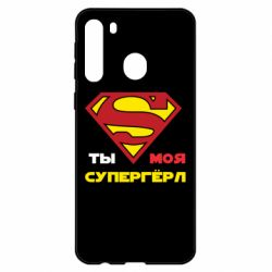Чехол для Samsung A21 Ты моя супергерл