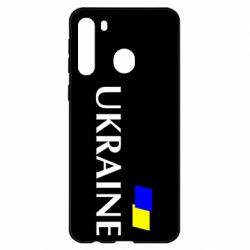 Чехол для Samsung A21 UKRAINE FLAG
