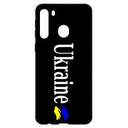 Чехол для Samsung A21 Ukraine