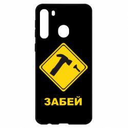 Чохол для Samsung A21