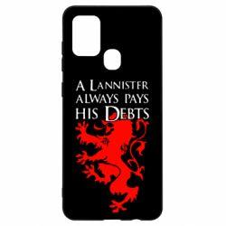 Чохол для Samsung A21s A Lannister always pays his debts