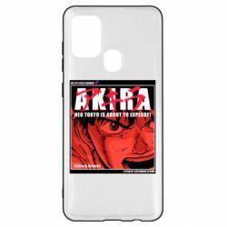 Чохол для Samsung A21s Akira