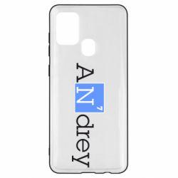 Чехол для Samsung A21s Andrey