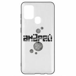 Чохол для Samsung A21s Андрій