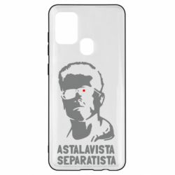 Чехол для Samsung A21s Astalavista Separatista