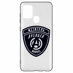 Чехол для Samsung A21s Avengers Marvel badge
