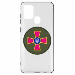 Чехол для Samsung A21s Безпека Військової Служби