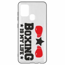 Чохол для Samsung A21s Boxing is my life