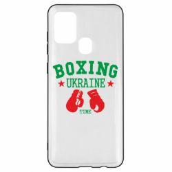 Чехол для Samsung A21s Boxing Ukraine