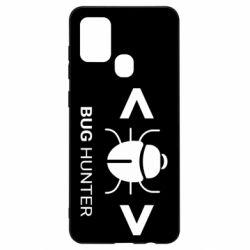 Чохол для Samsung A21s Bug Hunter