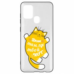 Чехол для Samsung A21s Cat with a quote on the stomach