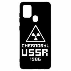 Чехол для Samsung A21s Chernobyl USSR