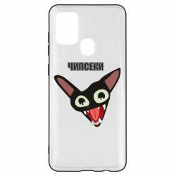 Чехол для Samsung A21s Чипсеки кот мем