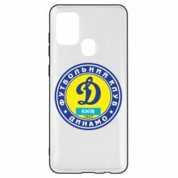 Чехол для Samsung A21s Динамо Киев