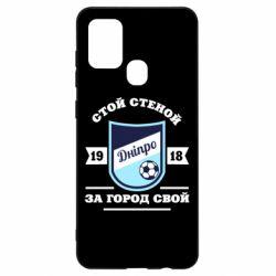 Чохол для Samsung A21s Дніпро