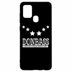 Чохол для Samsung A21s Donbass