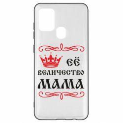 Чехол для Samsung A21s Её величество Мама
