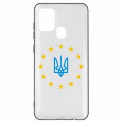 Чохол для Samsung A21s ЕвроУкраїна