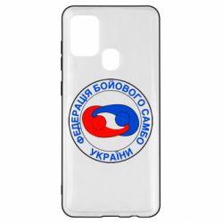 Чохол для Samsung A21s Федерація Бойового Самбо Україна