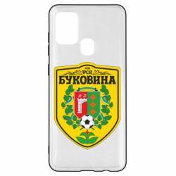 Чехол для Samsung A21s ФК Буковина Черновцы