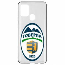 Чехол для Samsung A21s ФК Говерла Ужгород