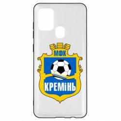 Чохол для Samsung A21s ФК Кремінь Кременчук