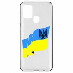 Чохол для Samsung A21s Прапор з Гербом України