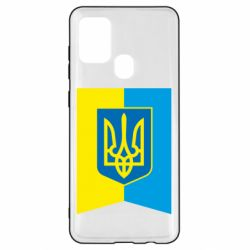 Чехол для Samsung A21s Flag with the coat of arms of Ukraine