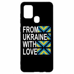 Чехол для Samsung A21s From Ukraine with Love (вишиванка)