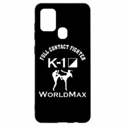 Чохол для Samsung A21s Full contact fighter K-1 Worldmax