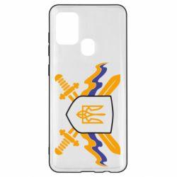Чехол для Samsung A21s Герб та мечи