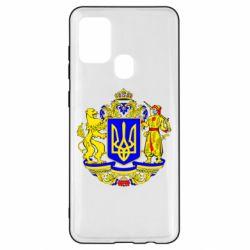 Чехол для Samsung A21s Герб Украины полноцветный
