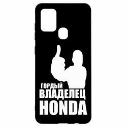 Чохол для Samsung A21s Гордий власник HONDA