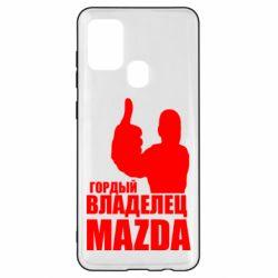 Чохол для Samsung A21s Гордий власник MAZDA