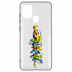Чохол для Samsung A21s Graffiti style