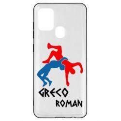 Чохол для Samsung A21s Греко-римська боротьба
