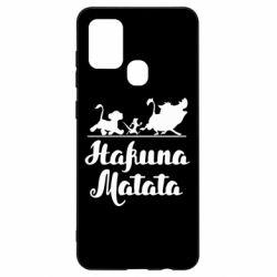 Чохол для Samsung A21s Hakuna Matata