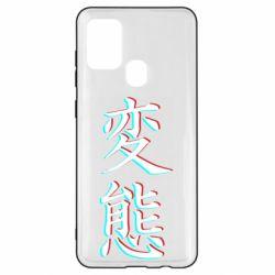 Чехол для Samsung A21s HENTAI JAPAN GLITCH