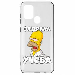 Чохол для Samsung A21s Homer is tired of studying