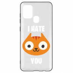 Чохол для Samsung A21s I hate you