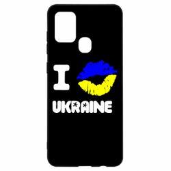 Чохол для Samsung A21s I kiss Ukraine