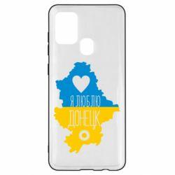 Чехол для Samsung A21s I love Donetsk, Ukraine