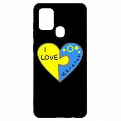 Чохол для Samsung A21s I love Ukraine пазли