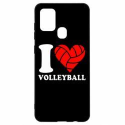 Чохол для Samsung A21s I love volleyball